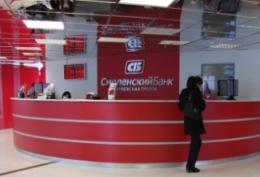 Новые офисы Смоленского банка
