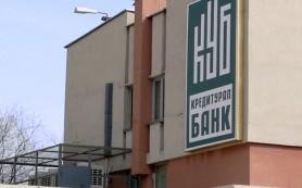 «Кредит Урал Банк» и компания «МультиКарта» запустили сервис кросс-продаж на банкоматах