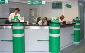 Сбербанк отказался обслуживать россиян с подлинными, но «бракованными» паспортами