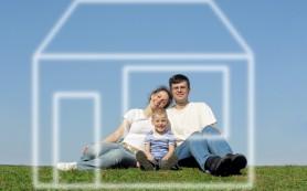 Рефинансирование в помощь ипотеке