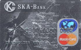 Сообщаем об изменении адреса Ярцевского филиала ОАО «СКА-Банк»!