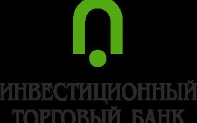 Инвестторгбанк предлагает новый кредит для бизнеса «Арендодатель»