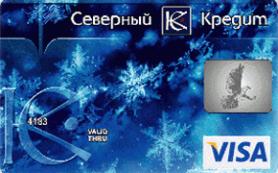 Банк «Северный кредит» выбрал продукты SmartVista для построения собственного процессингового центра