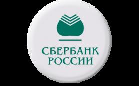 Сбербанк предоставит «Центробуви» кредит на 5 млрд руб