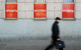 Чаще всего не платят по кредитам от 30 до 100 тыс. руб.