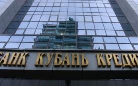 В Банке «Кубань Кредит» прошла ипотечная ярмарка