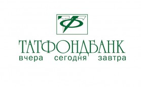 Татфондбанк запускает кредитную программу для бизнеса «МСП Маневр»
