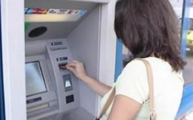 Через четыре дня иностранную валюту нельзя будет снять по карточке в любом банкомате