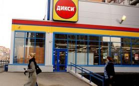 «Дикси» намерена привлечь кредиты в размере 18 млрд рублей