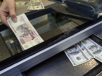 Банкиры спровоцировали психоз на валютном рынке: все скупают доллары