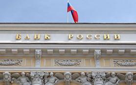 Глава Центробанка назвал причину падения курса рубля