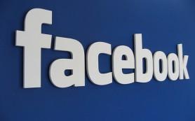 Акции Facebook упали до рекордных $26,9