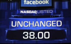 Nasdaq компенсирует инвесторам потери на акциях Facebook