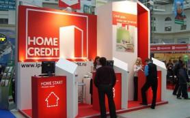 Банк Хоум Кредит планирует увеличить долю наличных кредитов в 2,3 раза