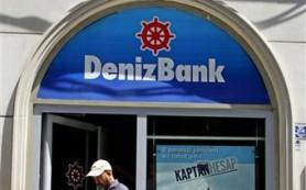 Сбербанк купил турецкий Denizbank за 3,5 миллиарда долларов
