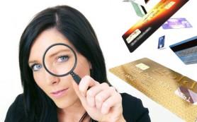 Коммунальные долги подпортят кредитную историю