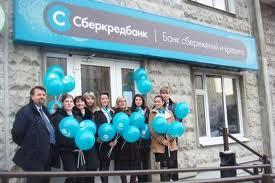 Сберкред Банк обновил линейку депозитов для юрлиц