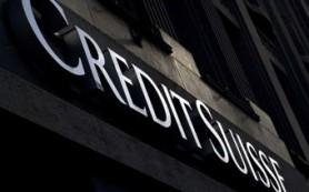 Немецкая налоговая начала обыски у клиентов Credit Suisse