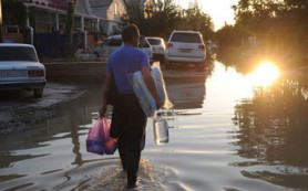 Банки предоставят льготы по кредитам пострадавшим от наводнения на Кубани