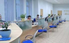 Банк Москвы продал Мосводоканалбанк неизвестным инвесторам