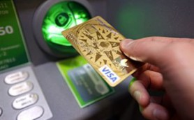 Закон защитит держателей банковских карт от мошенников