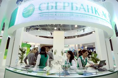 Московский банк Сбербанка выдал в июне жилищных кредитов на 4,7 млрд рублей