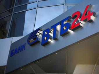 «ВТБ 24» за полгода выдал рекордное число ипотечных кредитов