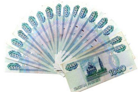 Депутаты попросят банки пролонгировать кредиты пострадавшим на Кубани