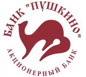 Банк «Пушкино» предлагает кредит «Акционный» под 11,9%