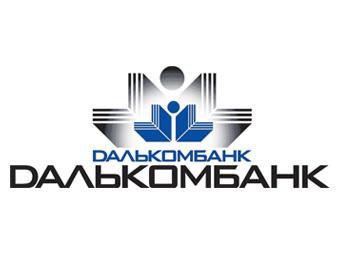 Далькомбанк вводит новый беззалоговый кредит — «Микрокредитование»