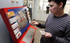 ЦБ РФ готовит послабления для рынка моментальных платежей