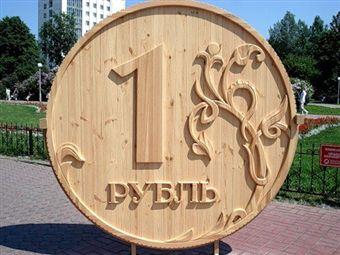 Укреплению рубля поможет приток капитала
