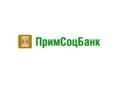 «Партнерский» кредит дает Примсоцбанк