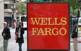 Банк поплатился за то, что его ипотека стоила черным дороже