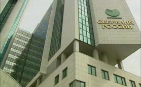 Московский Сбербанк во II квартале увеличил портфель кредитов для малого бизнеса более чем на 50%
