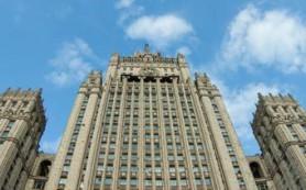 МИД запретил российским банкам передавать сведения об американских клиентах