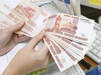 Налоговики будут контролировать все расчеты «живыми» деньгами