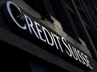 Credit Suisse увеличит капитал на 15 миллиардов франков