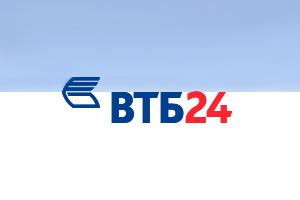 Задорнов: ВТБ 24 не планирует снижать ставки по розничным кредитам