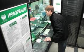 Сбербанк России предлагает кредит на получение образования