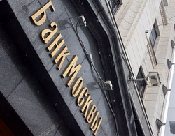 Банк Москвы перезапускает ипотеку