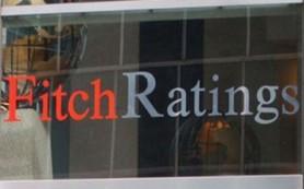 Fitch подтвердило рейтинги Credit Europe Bank N.V. и его российского дочернего банка