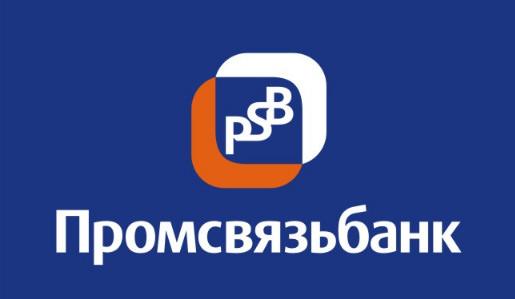 Промсвязьбанк отменил комиссии, но увеличил ставки по ипотеке
