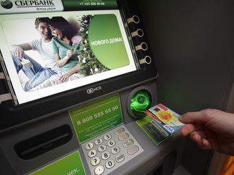 Долги россиян по кредиткам превысили полтриллиона рублей