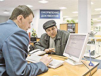 Кто берет кредиты в микрофинансовых организациях