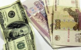 Рублевые вклады россиян превысили 10 триллионов рублей