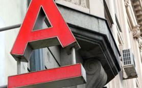 Владелец «Роснефти» отказался от сотрудничества с Альфа-банком