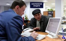 Кредит можно будет досрочно возвращать без согласия банка и без штрафов