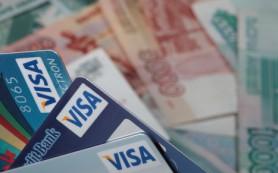Интернет-пользователи в РФ все чаще оплачивают товары дистанционно