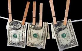Финчистка: чиновники разработали план борьбы с отмыванием денег